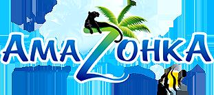 Амазонка зоомаркет